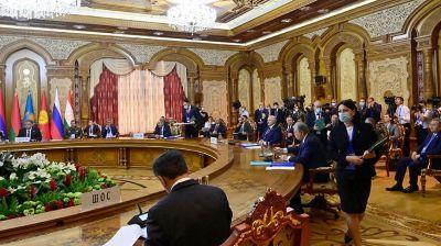 Лидеры ОДКБ по итогам саммита в Душанбе подписали пакет документов