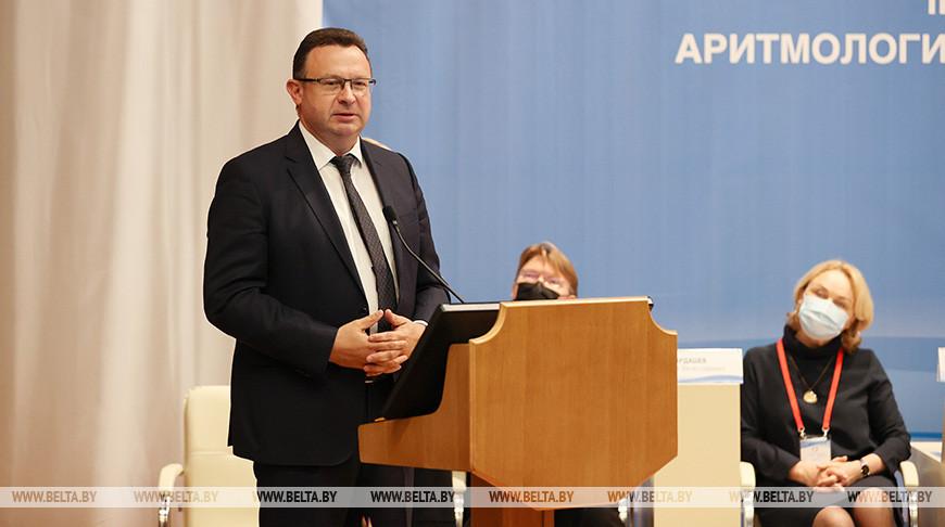 Съезд Евразийской аритмологической ассоциации проходит в Минске