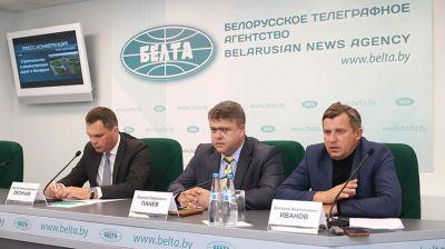 Пресс-конференция о строительстве и реконструкции дорог прошла в БЕЛТА