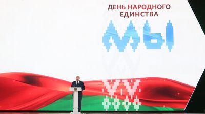 """Лукашенко выступил на форуме патриотических сил """"Символ единства"""