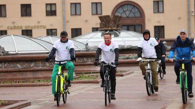 День без автомобиля в Минске начался с велопробега