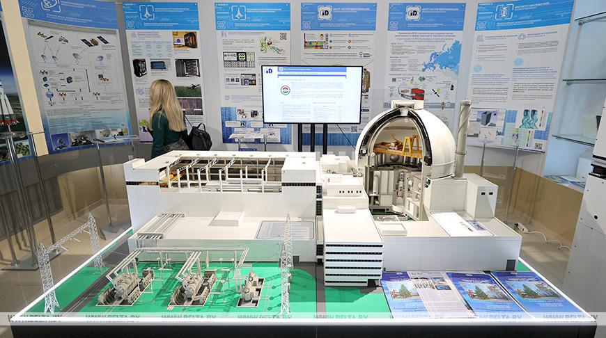 Конференция молодых ученых проходит в Минске