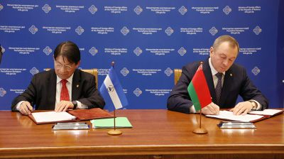 Беларусь и Никарагуа подписали межмидовский меморандум о взаимопонимании