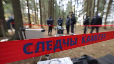 Вблизи урочища Уручье в Минске начались раскопки ранее неустановленного захоронения времен ВОВ