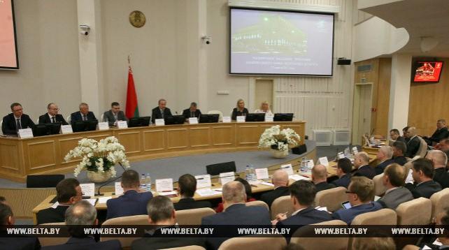 Расширенное заседание правления Нацбанка