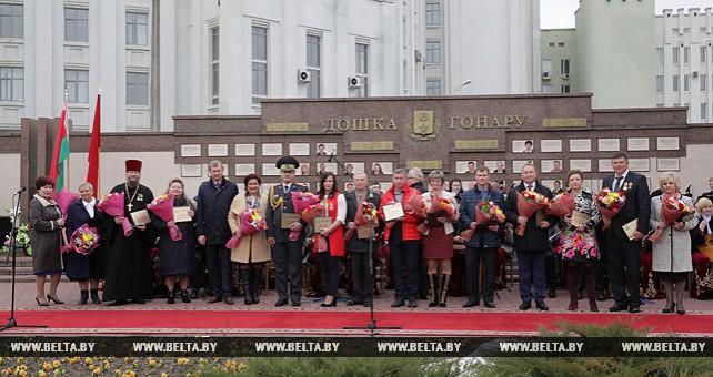 """Награждение лауреатов премии """"Человек года"""" прошла 1 мая в Могилеве"""