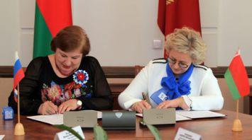 Региональное соглашение о сотрудничестве подписали союзы женщин Тульской и Могилевской областей