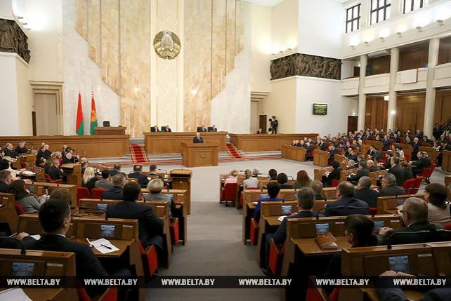 Лукашенко обратился с ежегодным Посланием к белорусскому народу и Национальному собранию
