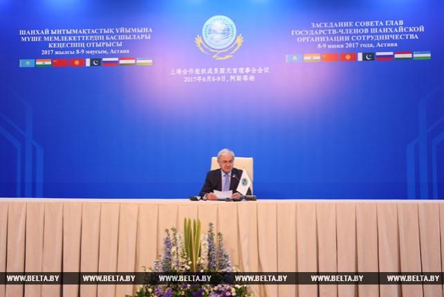 По итогам саммита Шанхайской организации сотрудничества в Астане приняты 11 документов