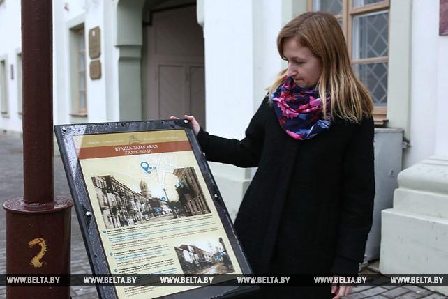 В Гродно началась установка информационных табличек городских достопримечательностей