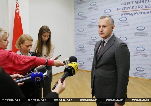 Россия рефинансирует долговые обязательства Беларуси в размере $750-800 млн