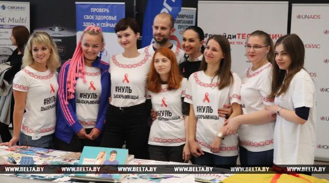 Инфокампания по экспресс-тестированию на ВИЧ стартовала в Минске