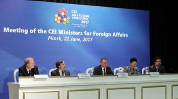 Пресс-конференция по итогам встречи глав внешнеполитических ведомств стран - членов ЦЕИ