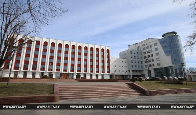 Минск. Здание МИД