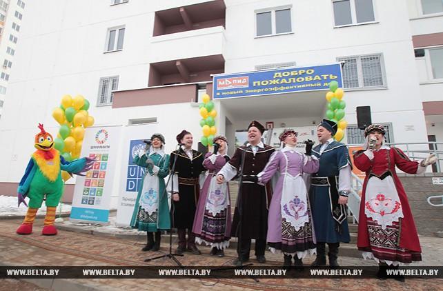 В Минске построен новый энергоэффективный жилой дом