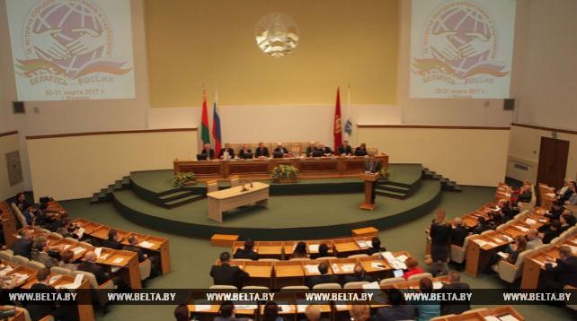 9-я встреча городов-побратимов Беларуси и России