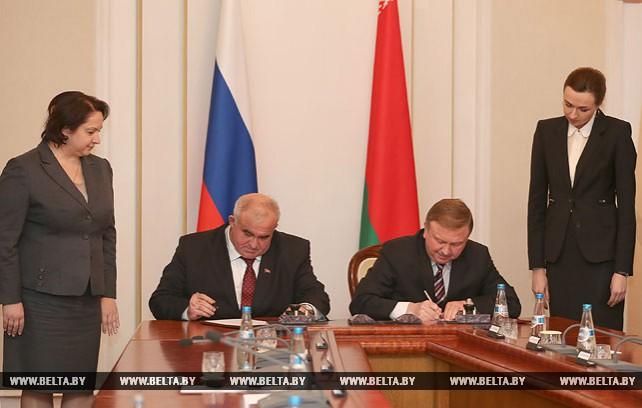 Правительство Беларуси и администрация Костромской области подписали соглашение о сотрудничестве
