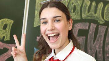 Последний звонок прозвенел для выпускников витебской гимназии