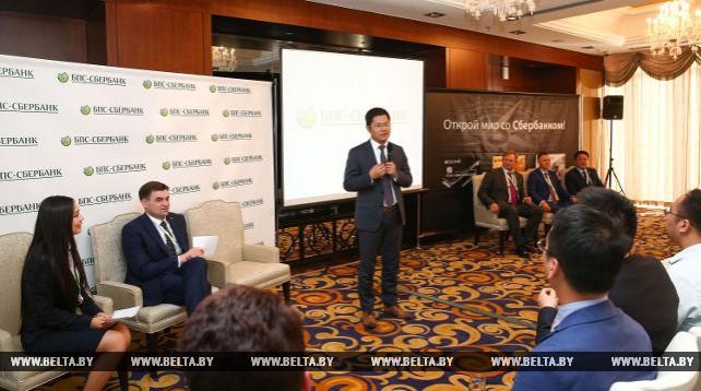Презентация банковских возможностей и продуктов для китайских бизнесменов прошла в Минске