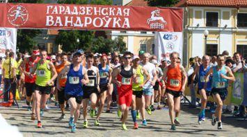 """""""Гарадзенская вандроўка"""" в исторической части Гродно собрала свыше 200 бегунов"""