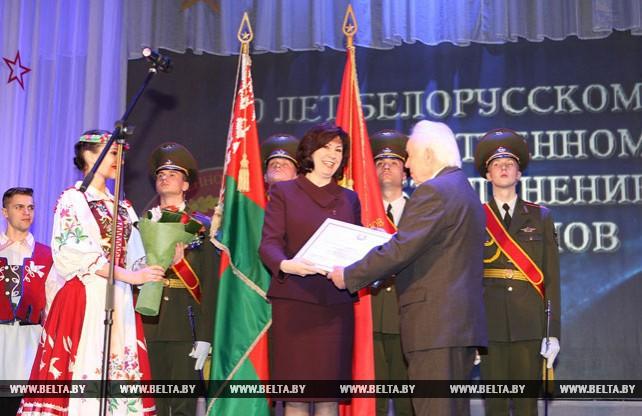 Государство высоко ценит активную жизненную позицию белорусских ветеранов - Кочанова