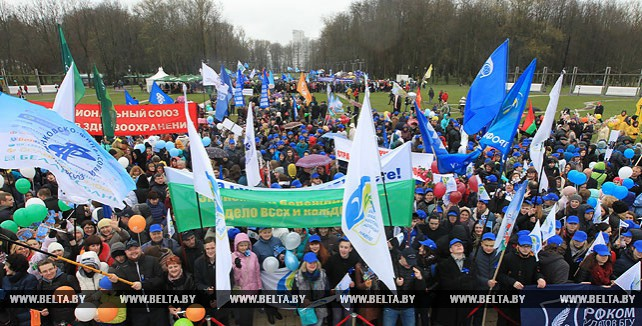 Праздник труда отпраздновали в Минске