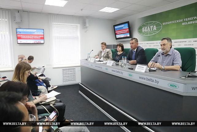 """Пресс-конференция о проведении """"Славянского базара в Витебске"""" прошла в пресс-центре БЕЛТА"""