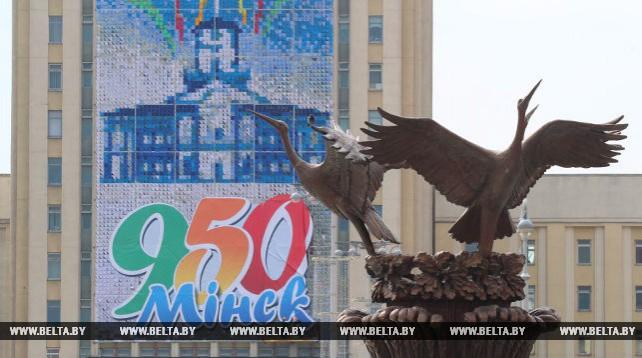 Минск украшают ко Дню города