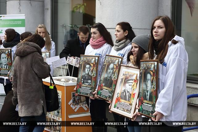 """Патриотическая акция """"И в памяти навеки имена…"""" стартовала в Гродно"""