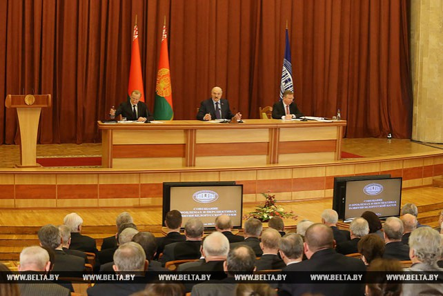 Лукашенко провел совещание о проблемах и перспективах развития белорусской науки