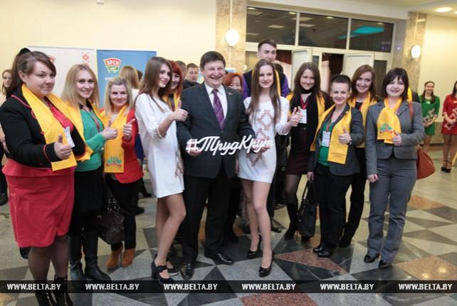 Республиканский форум работающей молодежи проходит в Минске