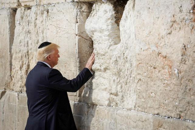 Трамп посетил Стену Плача в Иерусалиме