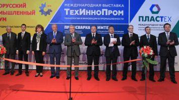 Открытие Белорусского промышленного форума