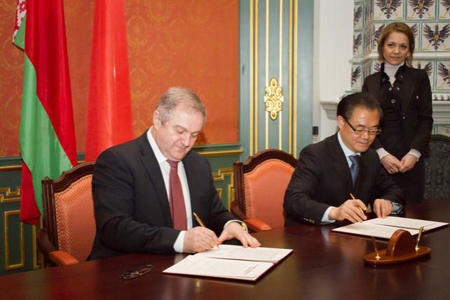 Минская область и китайский Чунцин подписали соглашение об установлении побратимских отношений