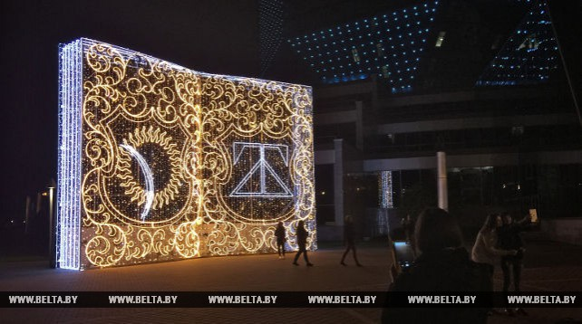 """Возле Национальной библиотеки Беларуси установлена световая композиция """"Книга"""""""