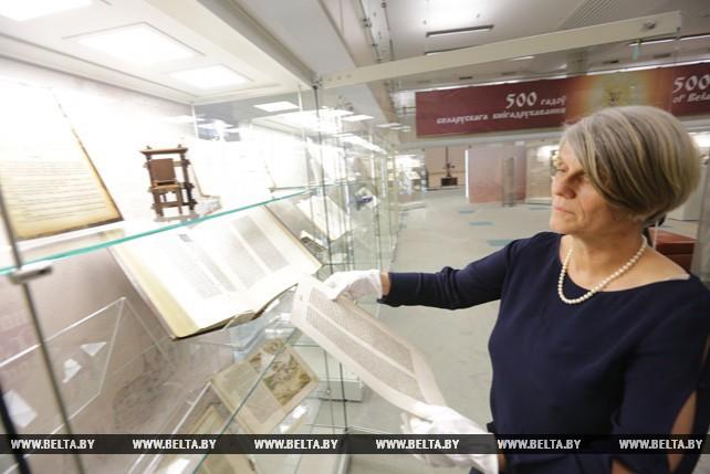 Оригинал Библии Гутенберга доставлен из Германии в Беларусь на выставку