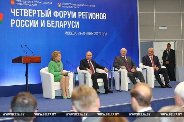 Лукашенко и Путин приняли участие в пленарном заседании IV Форума регионов Беларуси и России