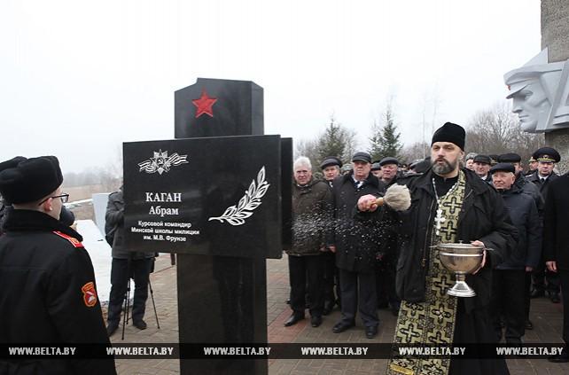 Аллея памяти бойцам батальона милиции капитана Владимирова открыта под Могилевом
