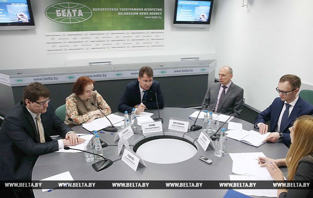 Новую стратегию развития финансового рынка обсудили в пресс-центре БЕЛТА