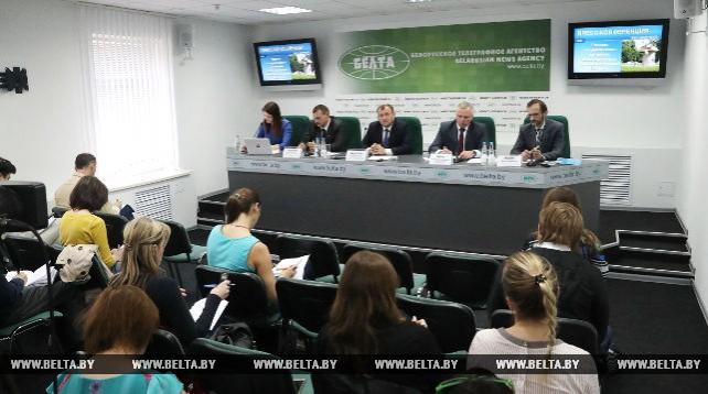 Пресс-конференция о развитии экотуристического потенциала национальных парков Беларуси прошла в пресс-центре БЕЛТА