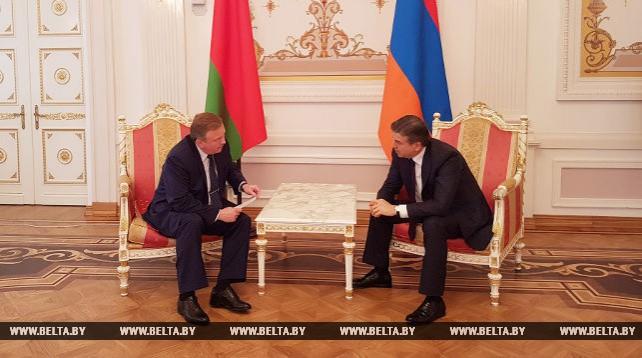 Кобяков встретился с премьер-министром Армении