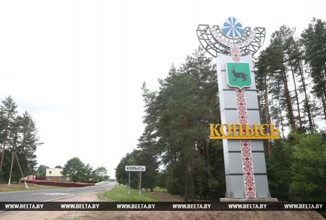 Городской поселок Копысь