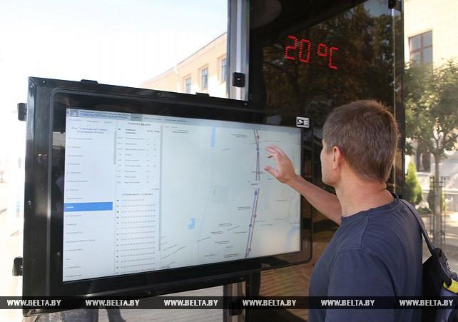 Интерактивная остановка открылась в Гомеле