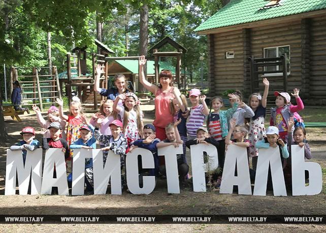 """1,2 тыс. детей отдохнут на летних каникулах в лагере """"Магистраль"""""""