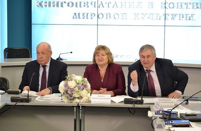 Москва подключилась к празднованию 500-летия белорусского книгопечатания