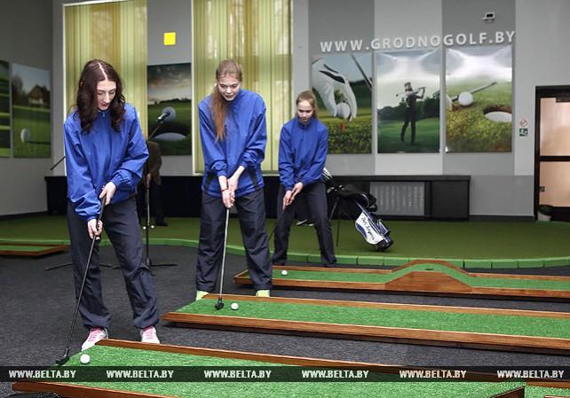 В Гродно открыли гольф-клуб
