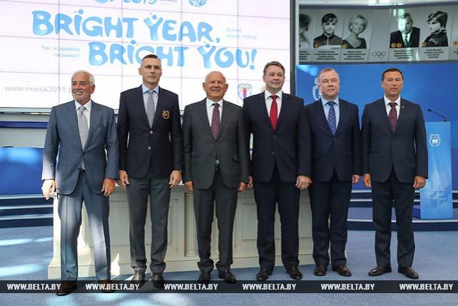 Минск и ЕОК подписали контракт на проведение II Европейских игр в 2019 году