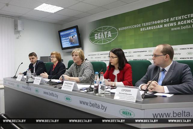 Пресс-конференция о защите прав потребителей цифровых услуг прошла в пресс-центре БЕЛТА