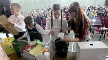 Школьники осваивают раздельный сбор мусора
