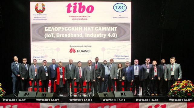 """Открытие Белорусского ИКТ-форума в рамках """"ТИБО-2017"""""""